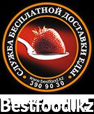 Бесплатная доставка еды в Алматы, заказ еды на дом и в офис